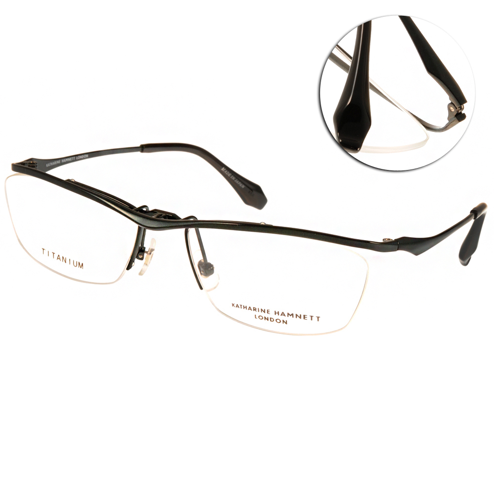 KATHARINE HAMNETT眼鏡 日本工藝眉框系列/深綠#KH9134 C03
