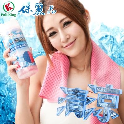 保麗晶 瞬間涼感降溫冰涼巾組(4大4小)