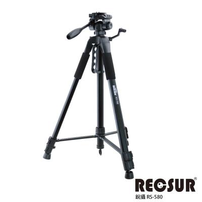 RECSUR 銳攝 RS-580 鋁合金握把式三腳架