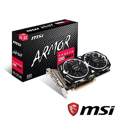 MSI Radeon RX 570 ARMOR 8G OC 顯示卡