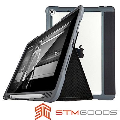 澳洲STM Dux Plus iPad 9.7吋2018 2017軍規防摔平板殼-黑