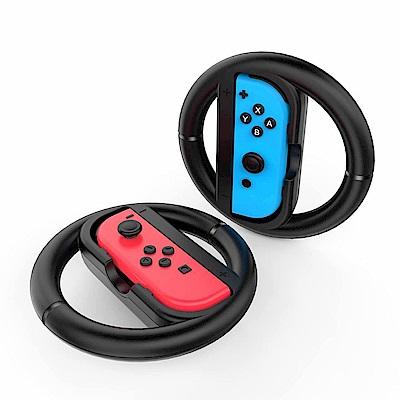 Gamewill 任天堂Switch 高靈敏按鈕 方向盤握把2入組 支援瑪利歐賽車手把