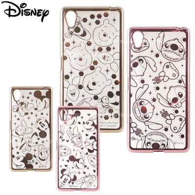 Disney迪士尼SONY Xperia X時尚質感電鍍保護套-亂花