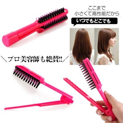Kiret 專業用款V型直髮造型梳2入