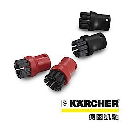 德國凱馳 Karcher 圓輪刷組 2.863-058.0(SC1、SC2500、SC4)