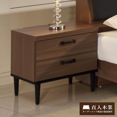 日本直人木業- Industry簡約生活床頭櫃