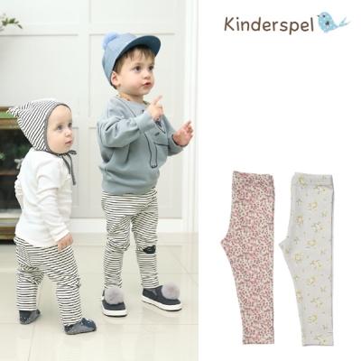 Kinderspel 內搭褲(多款可選)