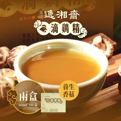 南門市場逸湘齋 養生香菇滴雞精2盒
