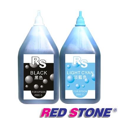RED STONE for EPSON連續供墨填充墨水250CC(黑+淡藍)