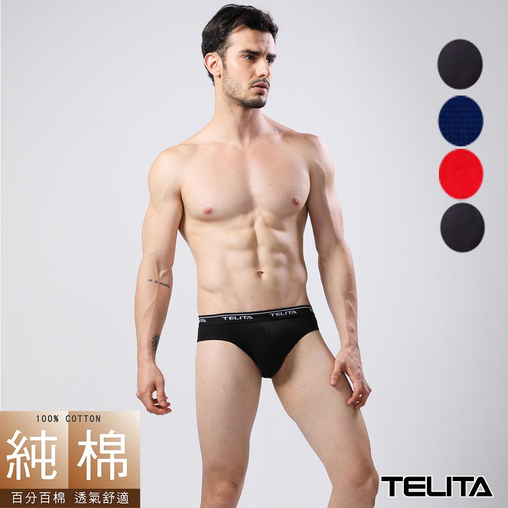 男內褲  型男純棉素色三角褲(超值12件組) TELITA