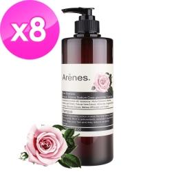 Arenes 玫瑰香氛植萃洗髮露500ml-8入