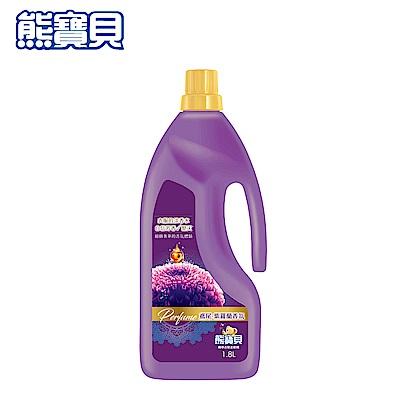 熊寶貝 香水精華衣物柔軟精 鳶尾紫羅蘭 1.8L