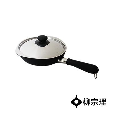 日本柳宗理-岩紋單手鐵鍋22cm-附蓋