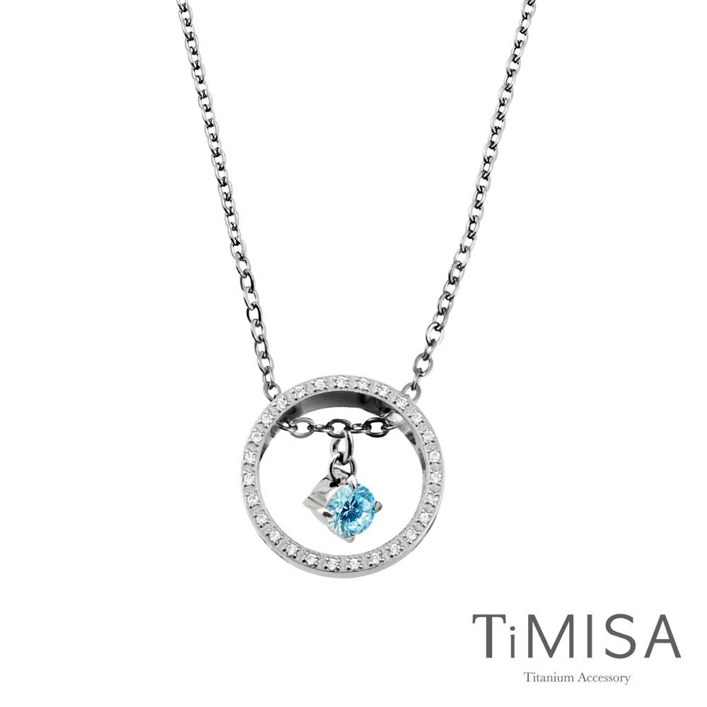 TiMISA《光芒指輪》(7色)純鈦項鍊(C)