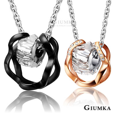 GIUMKA白鋼水晶對鍊項鍊情繫一世一對價格