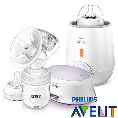 [下殺56折]PHILIPS AVENT 輕乳感PP標準型單邊電動吸乳器+快速食品加熱器