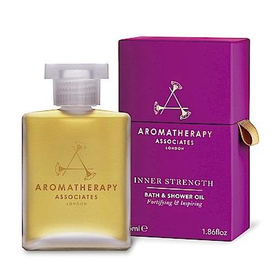 AA 心能量沐浴油 55ml (Aromatherapy Associates)
