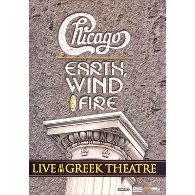芝加哥樂團&地球風與火樂團 - 希臘劇院現場演唱會 2DVD