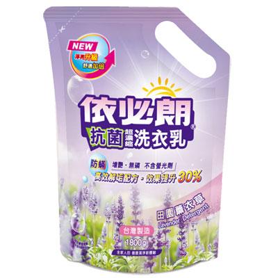 依必朗抗菌洗衣乳補充包-田園薰衣草1800g