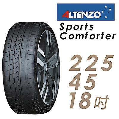 【澳洲曙光】輪胎 SEC-2254518吋 95W