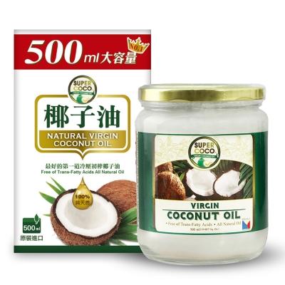 SUPER COCO 冷壓初榨椰子油(500ml)