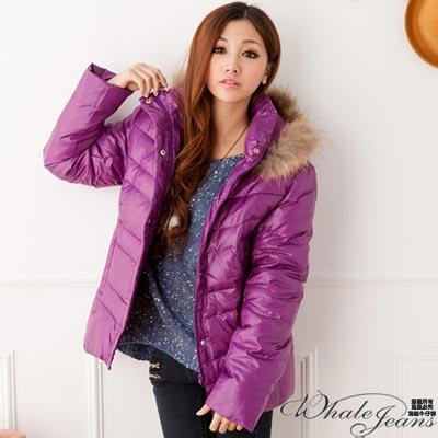 WHALE JEANS 暢銷追加款輕暖羽絨外套_紫
