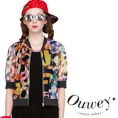 OUWEY歐薇-數位印花網眼棒球外套