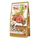 沛克樂 Pets Corner 頂級天然糧羊肉 保護皮膚低敏餐7kg(小顆粒)