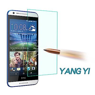 YANGYI 揚邑 HTC Desire 620 鋼化玻璃膜9H防爆抗刮防眩保護貼
