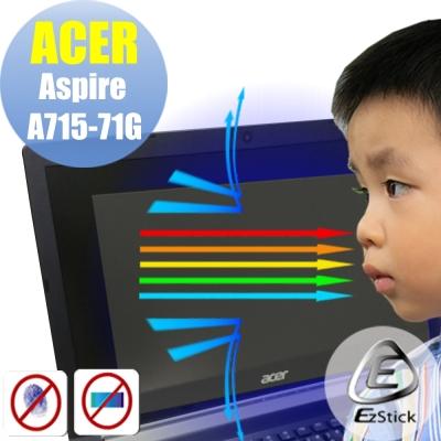 EZstick ACER A715-71 G 專用 防藍光螢幕貼