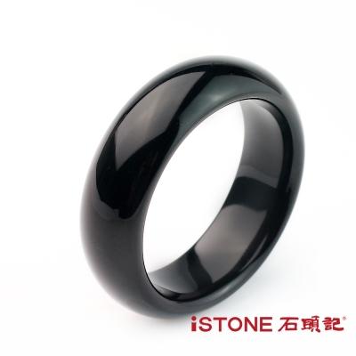 石頭記個性時尚黑瑪瑙手鐲-寬