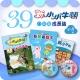【新小小牛頓039期】(4-8歲適讀) product thumbnail 1