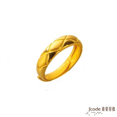 J'code真愛密碼 幸福結晶黃金女戒指