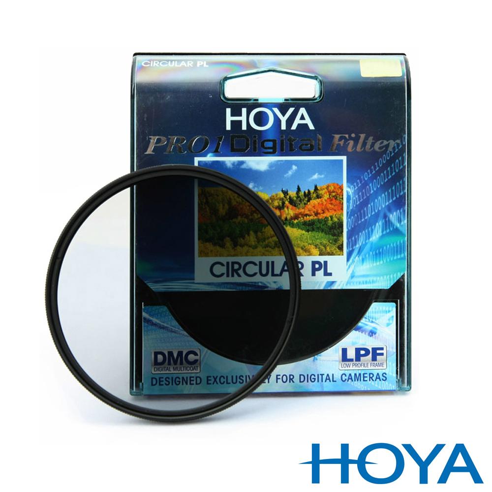 HOYA PRO 1D 62mm CPL 薄框環型 偏光鏡