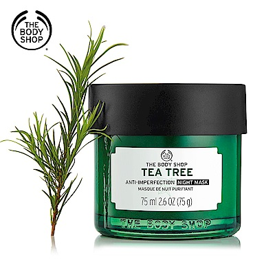 The Body Shop 茶樹淨膚晚安凍膜75ML