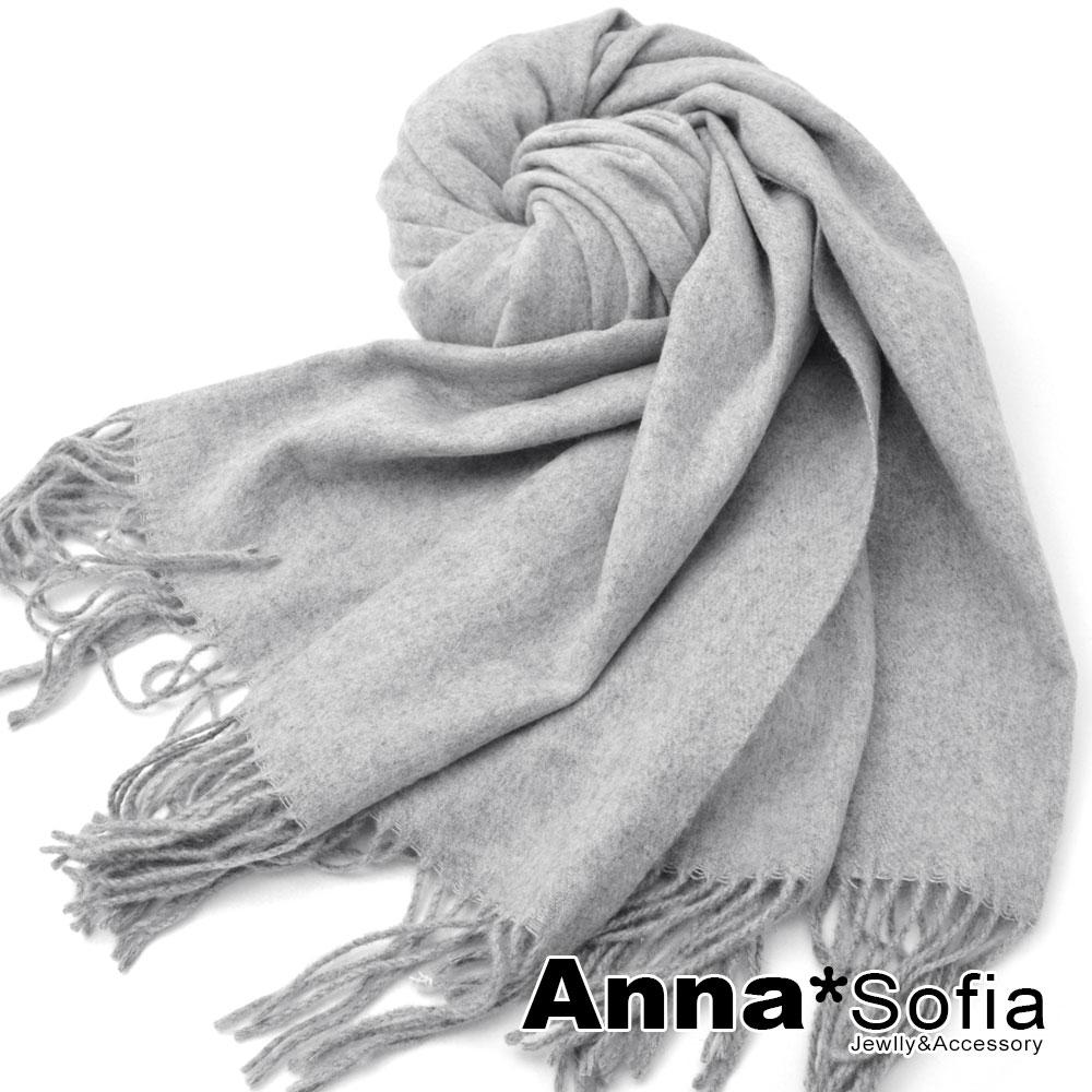 【2件69折】AnnaSofia 簡約純色 厚織混羊毛大披肩圍巾(淺灰系)