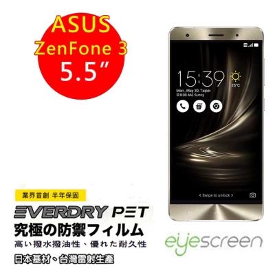 EyeScreen Asus ZenFone 3 Deluxe 5.5吋PET 保護貼