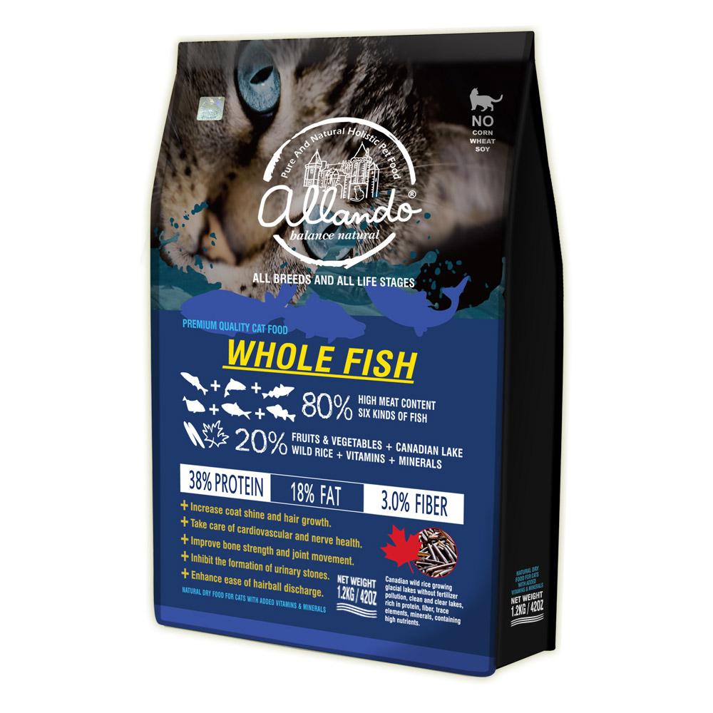 Allando奧蘭多 天然無穀貓鮮糧 - 全魚宴 1.2kg