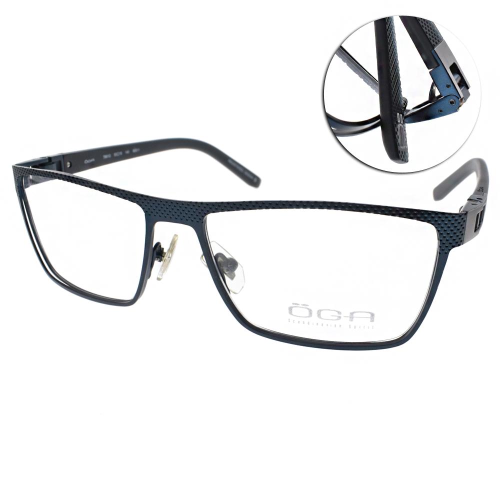OGA眼鏡 法國頂級品牌/深藍-黑#OGA7661O BB011