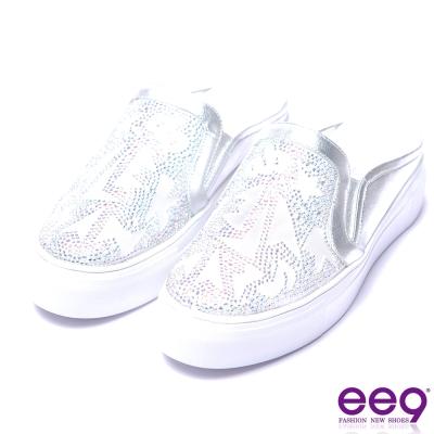 ee9 電繡鑲嵌水鑽異材質拼接內增高休閒拖鞋 銀色