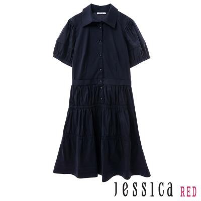 JESSICA RED-立領襯衫式修身洋裝(深藍)