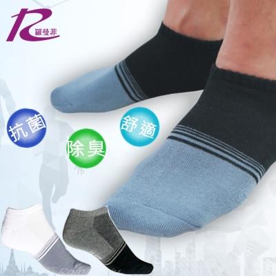 羅曼菲 奈米銀毛巾運動船襪