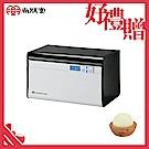 尚朋堂超音波清洗機 UC-600L