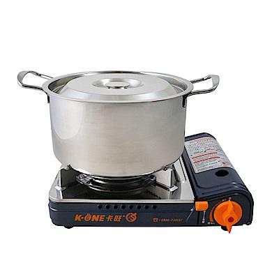 卡旺K1-A002SD雙安全卡式爐+【鵝頭牌】多功能收納料理湯鍋26cm CI-2629