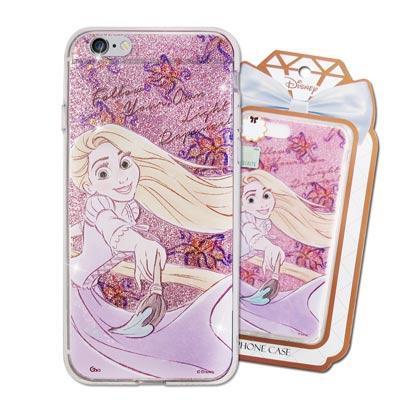 迪士尼 授權正版 iPhone6s/6 Plus 5.5吋 閃粉雙料保護手機殼(...