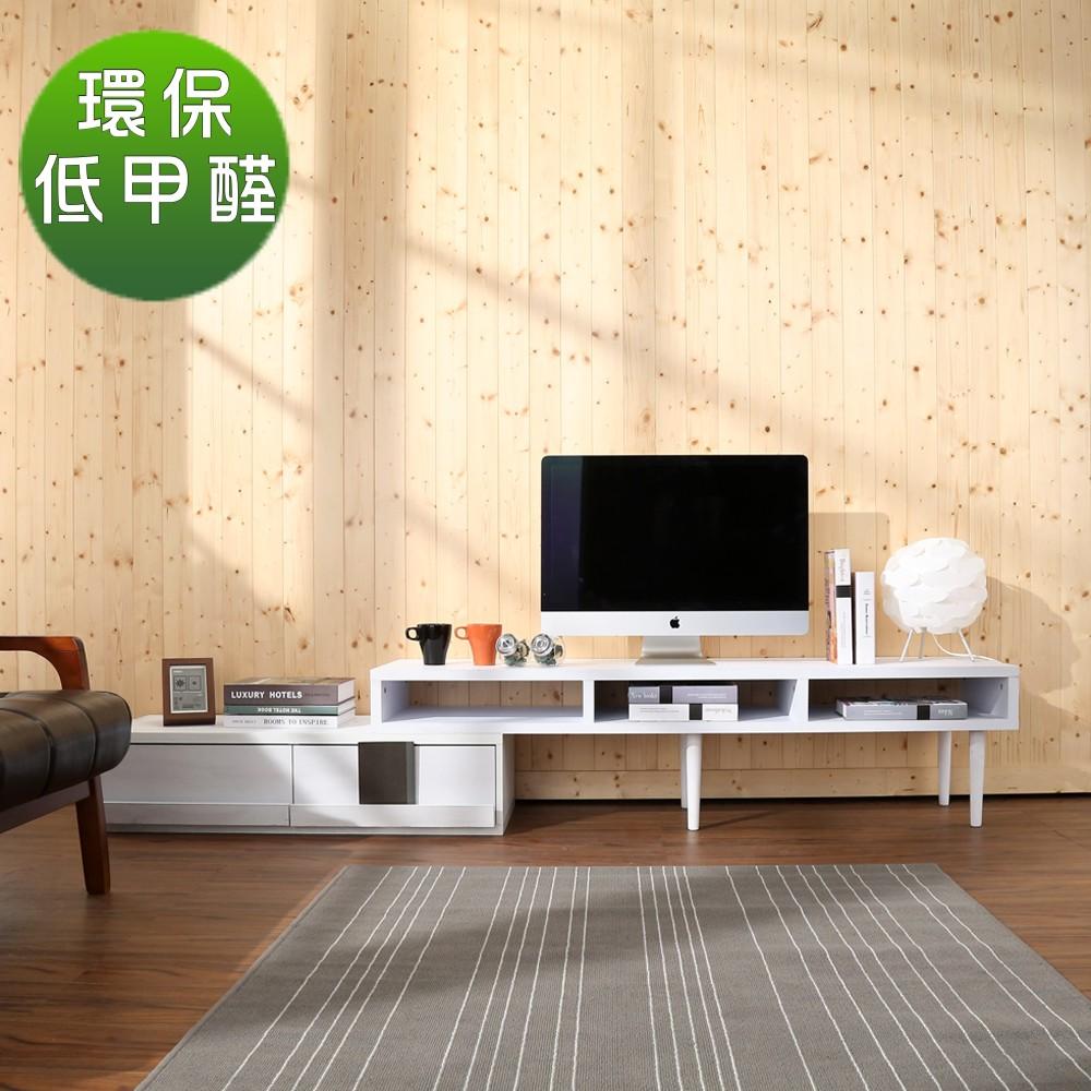 BuyJM多功能低甲醛加大百變電視櫃150x40x39公分-DIY