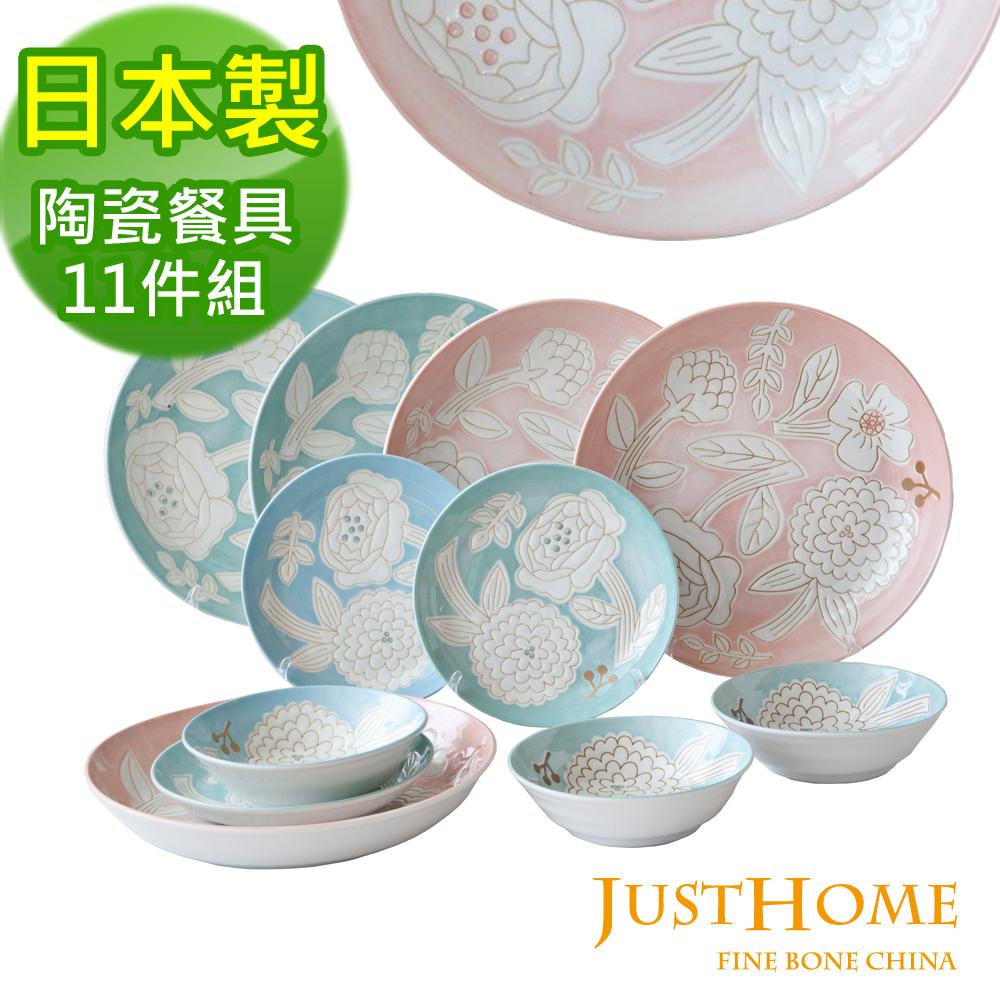 Just Home日本製幸福花語陶瓷餐具11件組