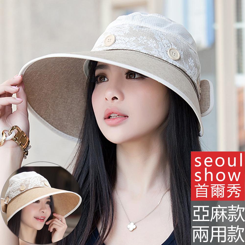 seoul show首爾秀 兩用輕量透氣網蕾絲亞麻防曬遮陽帽