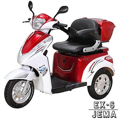 【JEMA 捷馬科技】EX-6 48V鉛酸 LED大燈 爬坡力強 液壓減震 三輪車