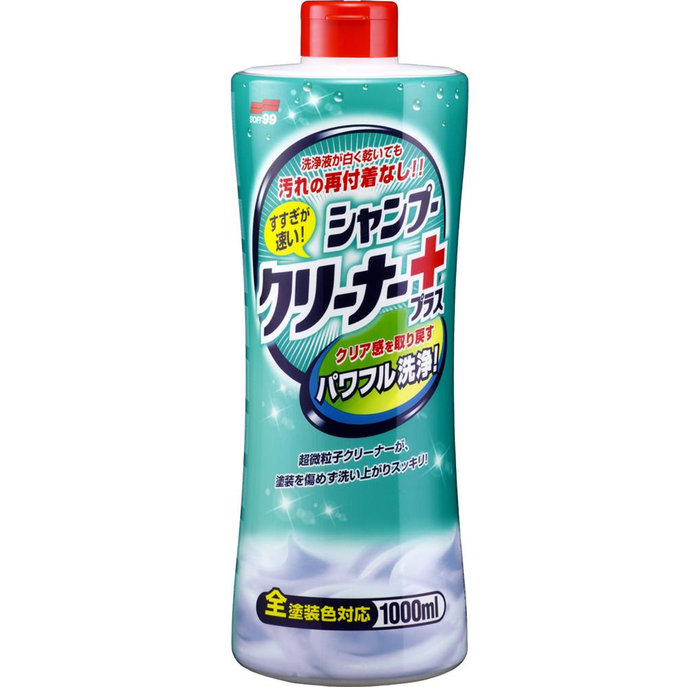 日本SOFT 99 快速強力洗淨洗車精(各色車適用)-快